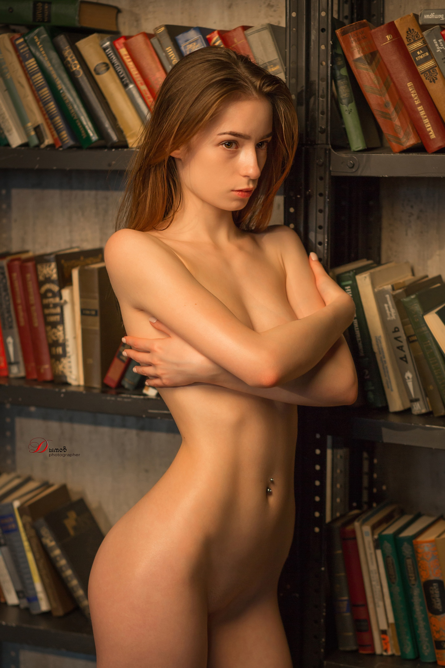 Yana Arbenina