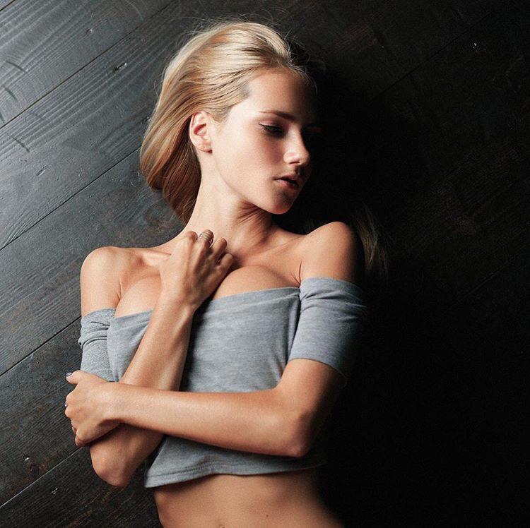 Alena Aganova
