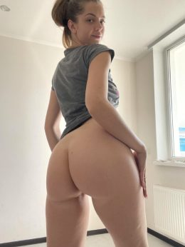 Do You Like My Ass After Sport ?