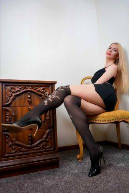 Like My Legs? 🦵