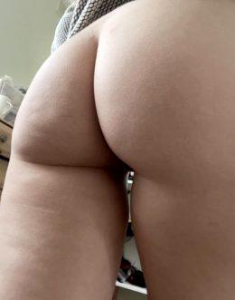 My Ass Want Massage