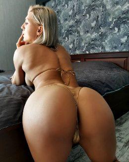 Tanita Feed