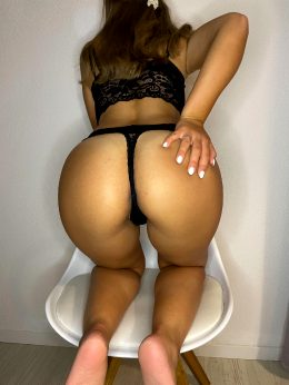 Who Would Like To Cover My Ass With Some Cream?